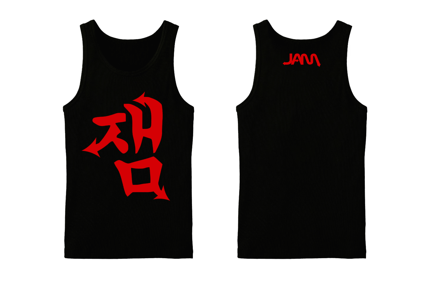 JAM KOREAN TANK TOP